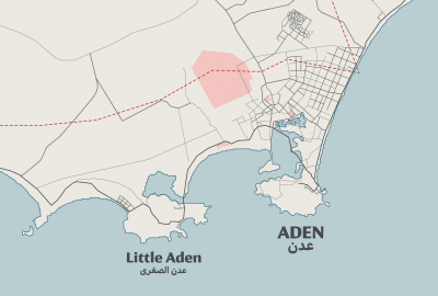 Aden Then & Now – Exhibition launch
